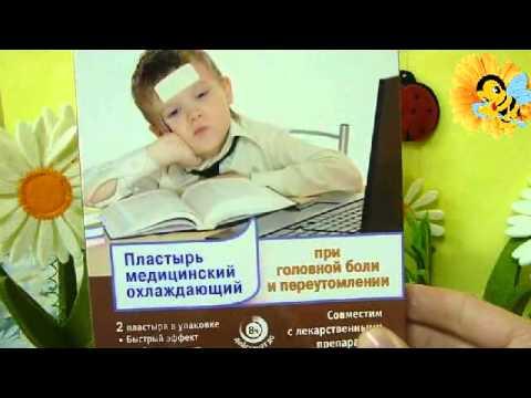 Высокая температура без симптомов у взрослых