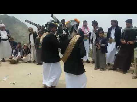 Yemen Marriage Day Dance arocaha