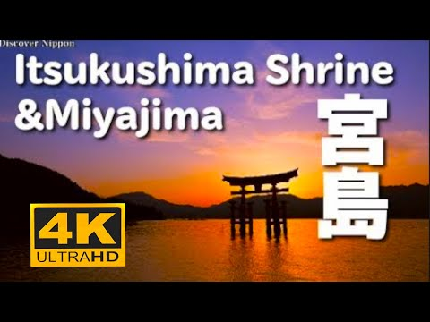 [4K] 宮島と厳島神社(世界遺産) ltsukushima Shrine&Miyajima(World Heritage)宮島観光 広島観光 Hiroshima Trip