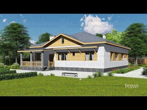 Проект дома Витория (северный фасад, одноэтажный дом 190-200квм). Часть 1