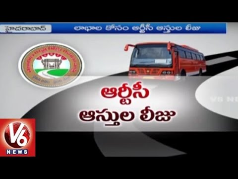 TSRTC Plans To Renovate RTC Bus Stations With Mini Theatres | V6 News