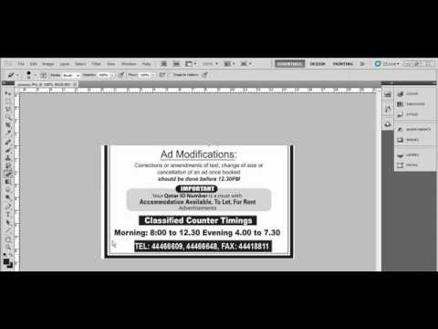 adobe photoshop - How to edit text that is in a jpg photo ...