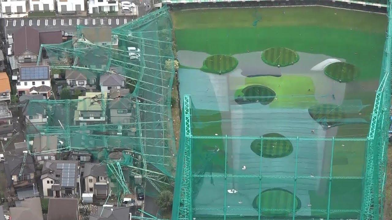 ゴルフ 場 鉄塔 倒壊