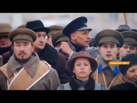 Батальные сцены и любовный треугольник - лента Круты 1918