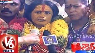Secunderabad Ujjaini Mahankali Bonalu updates - Teenmaar News - Hyderabad Bonalu