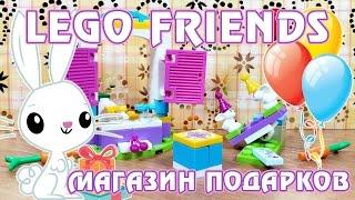 Сборка и обзор набора LEGO Friends - Магазин подарков(Сборка и обзор набора День рождения: магазин подарков (41113) из серии LEGO Friends. Креативный канал Томо: https://youtube.c..., 2016-07-07T06:17:11.000Z)