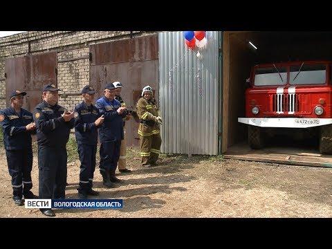 В селе Мякса Череповецкого района появилась добровольная пожарная дружина