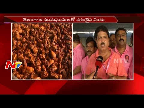Telangana Special Non Veg Food Items for TRS Plenary Meeting || NTV