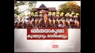 News Hour 13/04/16 Asianet News Channel