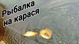 Рыбалка на паук Рыбалка на карася в малых Сибирских реках Рыбалка 2020