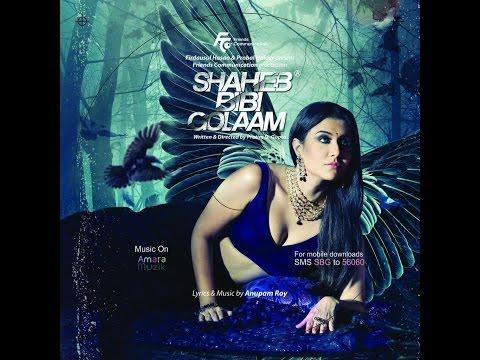 Shaheb Bibi Golaam Official Trailer  ...