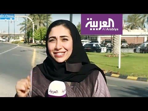 العربية على جسر الملك فهد.. يوم قيادة المرأة للسيارة  - نشر قبل 18 ساعة