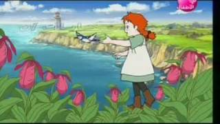 Before Green Gables - Arabic Intro