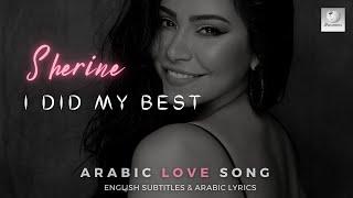 Download Sherine   Katar Kheri - I did my best   English Subtitles Mp3 and Videos