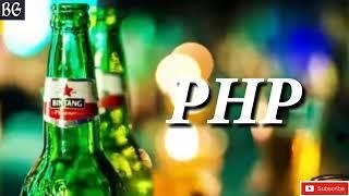 Lagu PHP versi rege