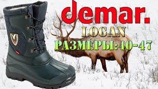 Зимние сапоги для охоты и рыбалки DEMAR Logan. Видео обзор от STEPIKO.COM