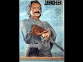 армянская про давида