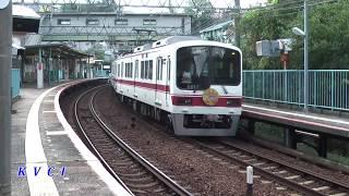 神戸電鉄 有馬線 鵯越駅