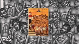 Жития святых - Святые 40 мучеников,в Севастийском озере мучившиеся
