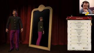 Терентий, Шусс и Лиза в Tropico 5 (Эль Терентенте)