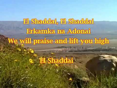 Amy Grant El Shaddai Lyrics  By Ralph Blitz