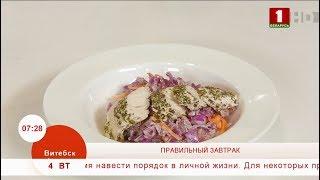 Салат из отварной куриной грудки с красной пекинской капустой