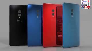 HTC U12 🔴introduction HD