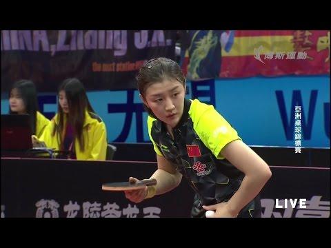 2017 Asian Championships (WS-SF) CHEN Meng Vs LIU Shiwen [Full Match/Chinese|HD1080p]