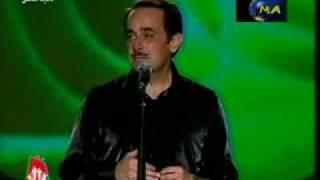 Melhem Barakat - Min Ba3dik La Meen