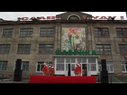 1 Мая концерт г  Заозёрный Рыбинского района