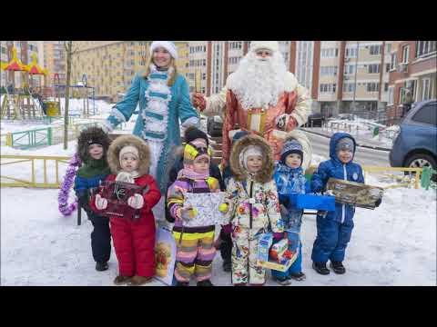 Заказать Деда Мороза на дом Трехгорка тел.8(999)985-48-77,