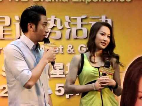 Ron Ng 吳卓羲 and Kate  Tsui 徐子珊 - promo in  Malaysia