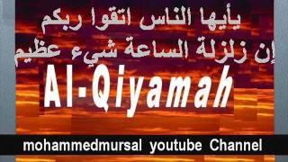 2/4 Muxaadaro Ahwaalu Qiyaamah - Sheikh Maxamed Axmed Rooble Boqolsoon Raximahullah