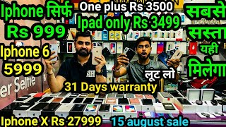 सबसे सस्ता Iphone Rs 999   Big Ipad Rs 3499 Only   Home delivery   Iphone, Ipad, One plus, Samsung