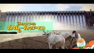 CONGRESS PARTY SONG ON IRRIGATION PROJECTS