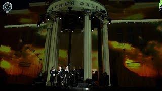 В Новосибирске прошло световое шоу-представление, посвященное революции во всех её проявлениях