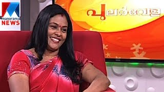 Kunjiramayanam Movie In Actress Seema G Nair Talking About Her Role