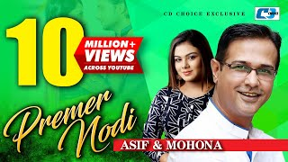 Premer Nodi – Asif Akbar, Mohona Nishad Video Download