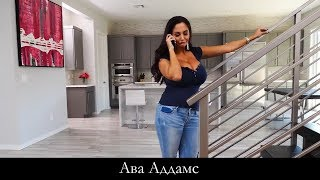 Порно звезда - Ава Аддамс