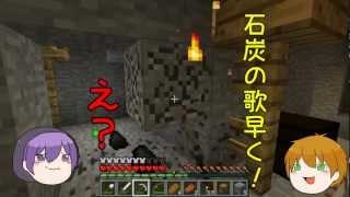 【Minecraft】マインクラフターの日常!part23【コラボ実況】 thumbnail