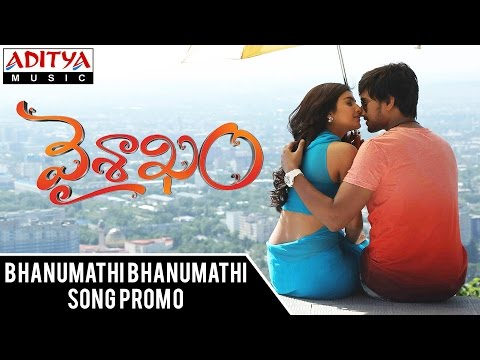Bhanumathi Bhanumathi Song Promo || Vaisakham Movie || Harish, Avanthika || D.J.Vasanth