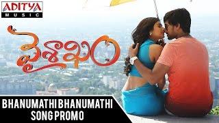 Bhanumathi Bhanumathi Song Promo || Vaisakham Movie || Harish, Avanthika || D.J.Vasanth