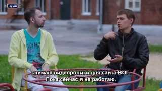 Мещёрские просторы.  Часть 1. Рязань(Фильм портала Глухих.нет