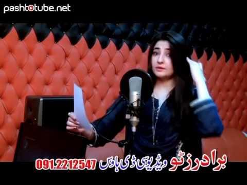 Manzoor shah