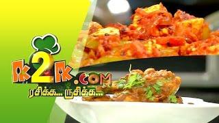Rasikka Rusikka  03-04-2015 Paneer Jalfrezi & Konkani Chicken Gravy – Puthuyugam Tv