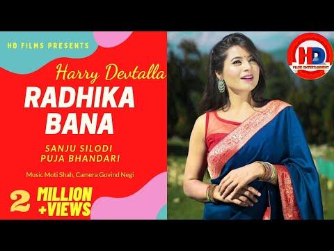 आ गया 2018 का सबसे हिट उत्तराखंडी गाना| New Latest Kumaoni Video Song| Sanju Silodi Puja राधिका बाना