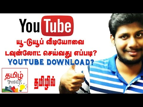 Offline Download Youtube Videos  on JIO SIM ? | Tamil Today | Super Apps Series