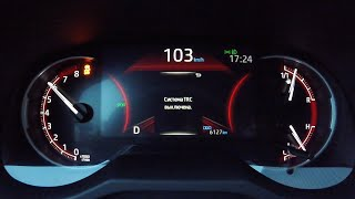 Toyota Rav4 CVT - как тянут два литра?! Разгон 0 - 100, LED свет.