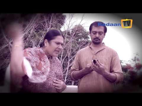 Vaani Rani Song Promo 50
