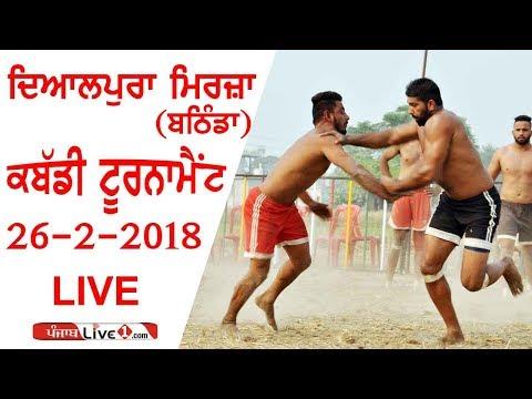 {Live} Dialpura Mirza (Bathinda) Kabaddi Tournament 2018 Live Now
